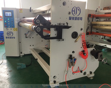 Low Price Tabbing Tape Slitting machine for gum protect