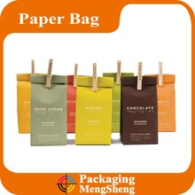 Various Custom logo Printed Luxury Promotional shopping kraft paper bag with Nylon rope handle