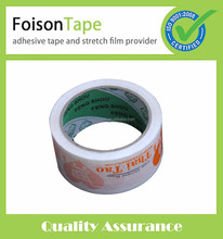 adhesive tape printing for machine