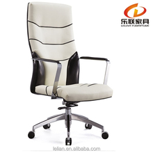 Luxury executive office chair A010