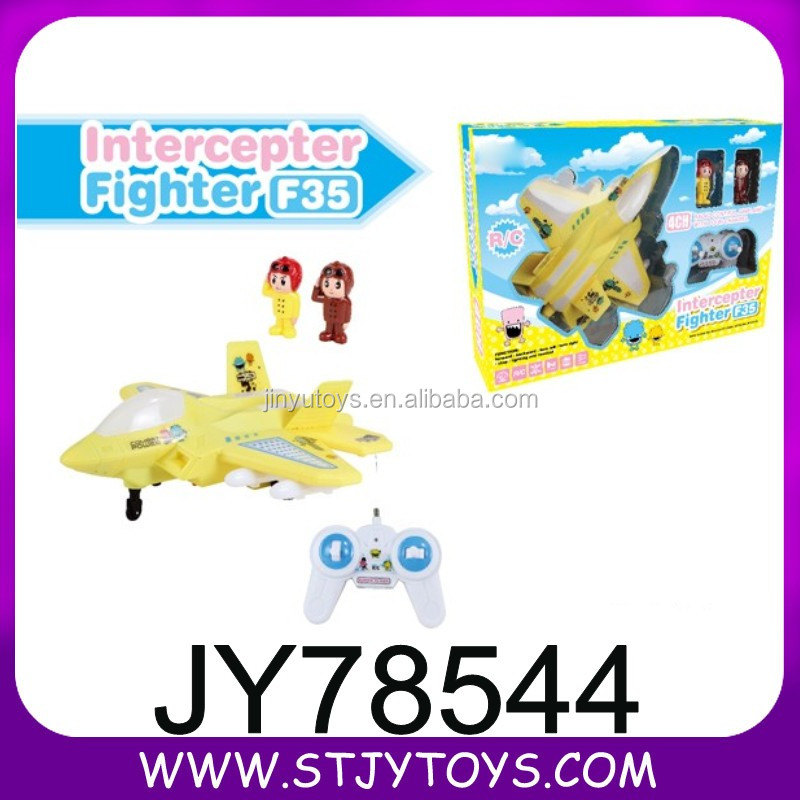 4 channel rc flying toy airplane with light and sound