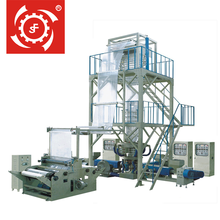 Reasonable price multi layer blown film extrusion machine