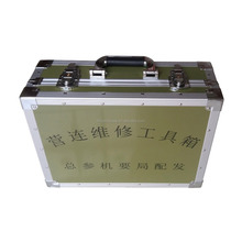 Aluminum tool case with stronger handle and locks