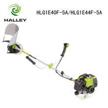 halley sugarcane cutting machine