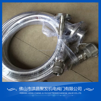 Quick connect fitting 3 inch metal ss316 flexible braided hose connecting to water pipe