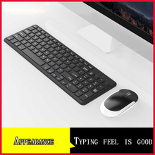 Desktop notebook home games office wireless keyboard and mouse