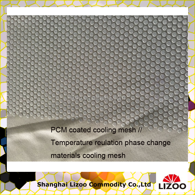 Outlast Cooling PCM fabric-Chinese factory developed