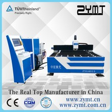 Water cooling system DVT, China laser cutting machine laser cutting machine metal