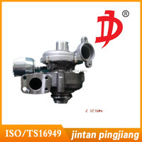 Citroen C2/C4/C5 & Peugeot 206 307 308 407 HDI 109HP 1.6 GT1544V Turbocharger 753420-5005S