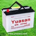 Yuasan Most Competitive and Professional Dry Charged 12V70AH Car Battery--N70(12V70AH)