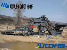 China Julong Gold Mining Dredger & gold dredging equipment & gold dredging machine for sale
