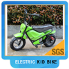 250W kids electric motorcycle,kids toy