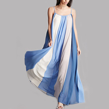 Ladies scoop neck adjustable cami straps flared hem striped long maxi smart casual dress