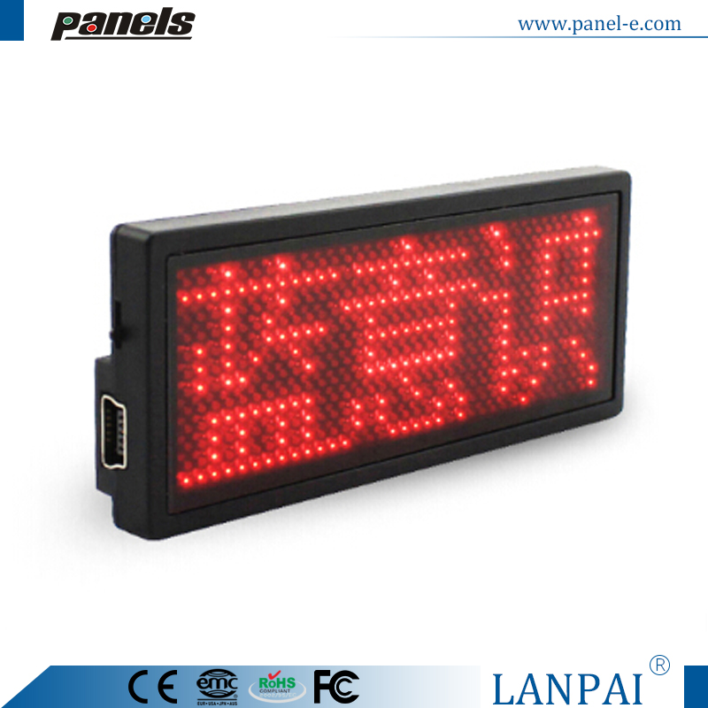 China new products usb charge red flexible led matrix display