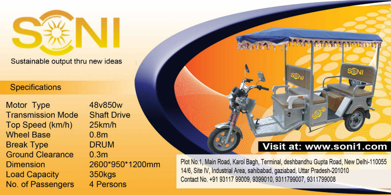 Electric Battery Operated Rickshaw, Auto Vehicle, Tempo, Cargo, Loader, Passenger, Tri- cycle, three Wheeler.