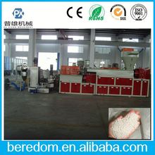Pp Pe Ldpe Hdpe Film Bags Washing Machines And Dryer Recycling Line