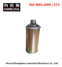 Hot Sale Air Exhaust Muffler for Adsorption Air Dryer