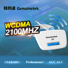 Genuinetek Mobile phone signal booster WCDMA 2100 3G 4G Repeater