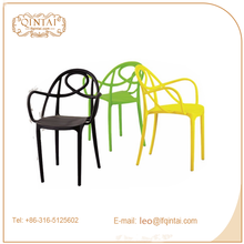 china good supplier good quality living room plastic vine chair