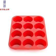 OvenArt Bakeware Silicone 12-Cup Muffin Pan