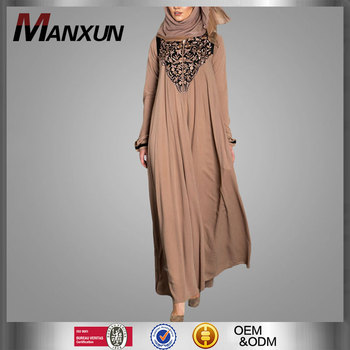 Islamic Shop Muslim Women Wear Exquisite Intricate Embroidered Abaya Designs Latest Muslim Women Clothing
