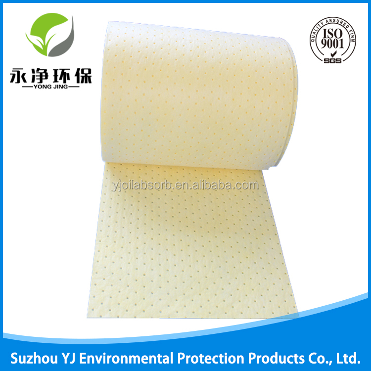 China Local Manufacturer 100% Melt Blown Polypropylene Absorbent Rolls