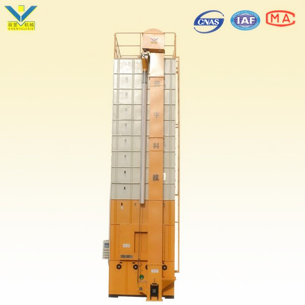 china manufacturer high quality paddy dryer / peanuts dryer / grain drying machine made in china