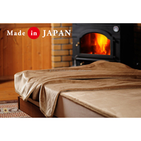 Japanese lightweight thermo blanket , duvet covers for long-lasting warmth