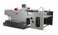 CE FB-800SC auto sotp cylinderical automatic screen printing machine