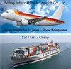 High competitive shipping rate from china to PAKISTAN --- Skype:boingannie