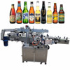 Automatic plastic and glass bottle labeling machine,labeling bottles and jars machine,labeling machine for edible oil