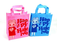 Lovely Printing Recycled Non Woven Bag as Giveaways