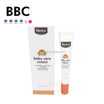 20g baby diaper rash skin cream baby care products