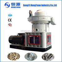 highly qualified wood pellet manufacturers canada