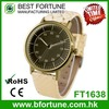 FT1638 Lowest price cheap OEM ODM custom design watch manufacturers Hong Kong