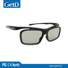 Buy 3D Glasses China Adult Movies Low Price Compatible Manufacture Passive Light Weight G68