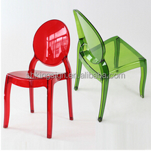 Cheap transparent acrylic/victoria/louis ghost dining chair sale