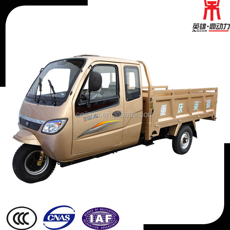 China Enclosed 3 Wheel Motorcycle, Chongqing Mini Cargo Truck 300cc
