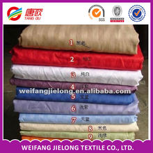 100% cotton oriental brocade fabrics