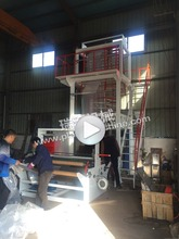 LDPE/HDPE/LLDPE High Speed Film Blown Extruder