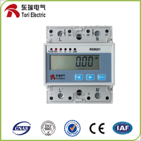 REM201 single-phase energy meter electricity meter multifunctional electricity meter