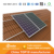 cheap poly pv module 60pcs roof tiles polycrystalline solar battery panel
