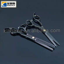440C Curved Hair Cutting Scissors