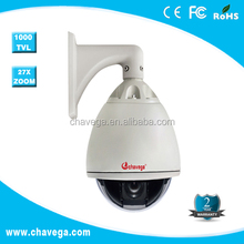 Metal case 27x optical foxus ptz camera with high speed and RS485 communication