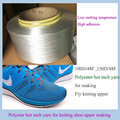 shoes material type of polyester hot melt yarn for kniting shoe upper making