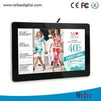 media player with touch screen for retail shop/toilet signage
