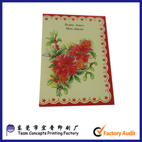 Korean Scroll Wedding Invitation Peal Card