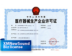 Business Licence-Xiamen NewSound
