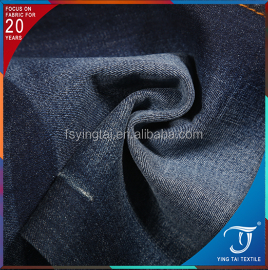 LOTS STOCK 7-13oz on sale cotton yarn dyed spandex denim fabric for promotion sale