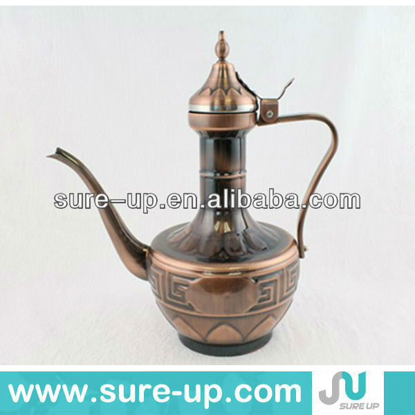 Antique arabic s/s water jugs hand wash pot